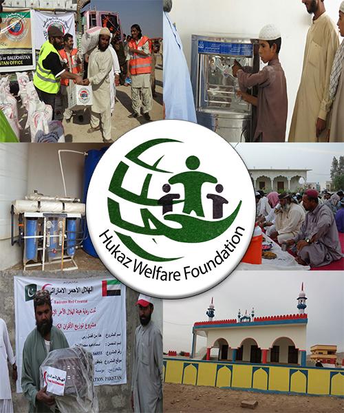 About-Hukaz-Welfare-Foundation-Karachi